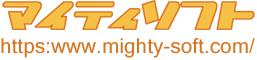 マイティソフト